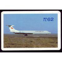 Календарик Ил-62