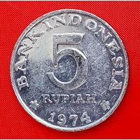 34-01 Индонезия, 5 рупий 1974 г. ФАО
