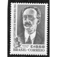 Бразилия. Адольфо Лутч, врач