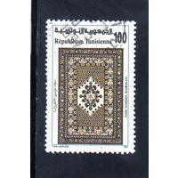 Тунис.Ми-1272.Тунисские ковры.1993.