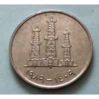 ОАЭ 50 филсов 1989 г.