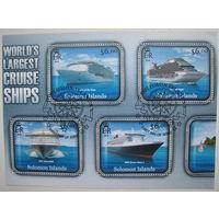 Марки Соломоновы острова 2012 г. Блок. Круизные корабли
