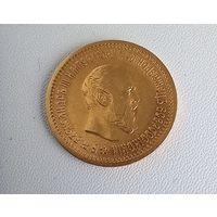 5 рублей 1889 г. Лот 1.