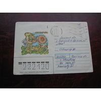 Конверт Опята, 1991 год, штамп Молодечно, Борисов