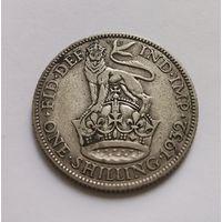 Великобритания 1 шиллинг 1932 год.