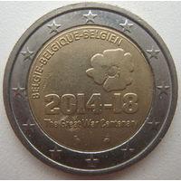 Бельгия 2 евро 2014 г. 100 лет началу Первой Мировой войны