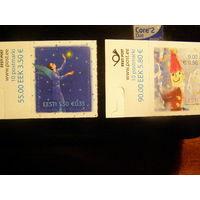 Эстония 2010 Рождество 0465-0466 **