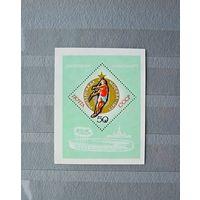 Распродажа ! Чистые почтовые марки СССР . 1973 г.