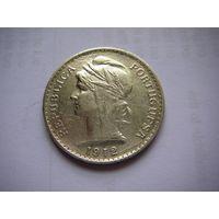 Португалия 50 центавос 1912 г. -самый редкий год!