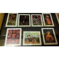 Марки Куба 1971 живопись культура искусство портрет пейзаж