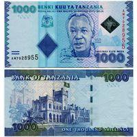 Танзания. 1000 шиллингов (образца 2010 года, P41a, UNC)