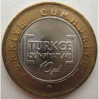 Турция 1 лира 2012 г. 10 лет международной олимпиаде по турецкому языку