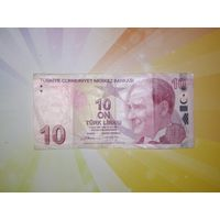 Турция 10 лир