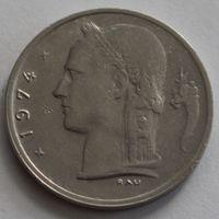 Бельгия, 1 франк 1974 г. 'BELGIQUE'