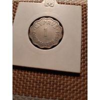 Кипр 1 пиастр 1934