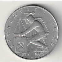 Норвегия 5 крона 1975 100 лет кроне