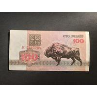100 рублей Беларусь 1992 год серия АС (XF)