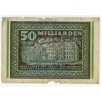 Германия, 50 миллиардов марок 1923 год. - ТОРГ по МНОГИМ Лотам !!! -