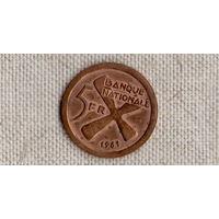 Катанга  5 франков 1961 /РЕДКАЯ//(GB)/