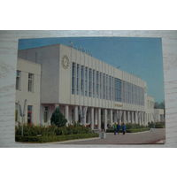 ДМПК, Джамбул. Железнодорожный вокзал; 1978, чистая.