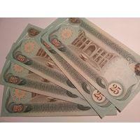 25 динар Ирака
