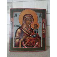 Икона Пресвятая Богородица Грузинская