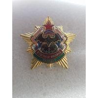 Факультет военной разведки Беларусь*