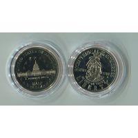 1/2 доллара 1989.
