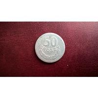 Польша 50 грошей, 1957