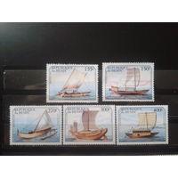 Бенин 1999 Парусники** Михель-4,7 евро