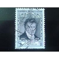 Эквадор 1959 А. Гумбольдт - немецкий ученый