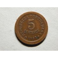 Португалия 5 центаво 1927г.