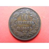 10 сантимов 1860 года