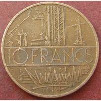 6137:  10 франков 1976 Франция