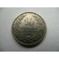 10 филлеров 1909 Венгрия