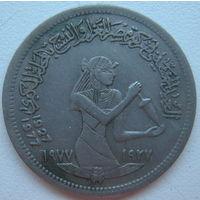 Египет 5 пиастров 1977 г. 50 лет текстильной промышленности