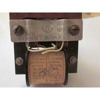 ДСДР2-1 30ВА-50Гц 2об/мин двигатель с редуктором