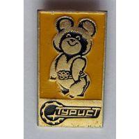 Мишка. Олимпиада 80. N022. Турист