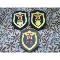 Шевроны (нарукавные знаки) СССР