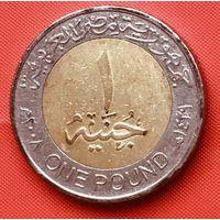 23-11 Египет, 1 фунт 2008 г.