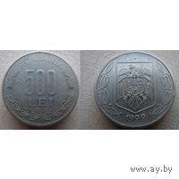 Румыния 500 лей 1999г.  распродажа
