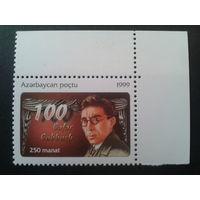 Азербайджан 1999 писатель