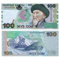 Киргизия 100 сом образца 2002 года UNC p21