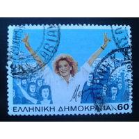 Греция 1995 певица и политик