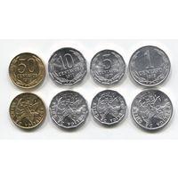 Чили - Набор 4 монеты - 1975 1979 - UNC