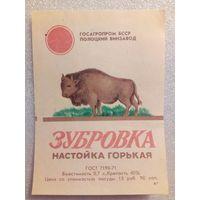 057 Этикетка от спиртного БССР СССР Полоцк