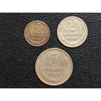 Набор монет СССР 1968г.