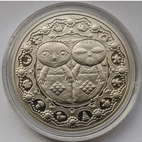 Близнецы. Знаки зодиака 2009, 1 рубль