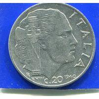 Италия 20 чентезимо 1940 , магнитная