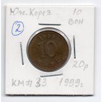 10 вон Южная Корея 1999 года (#2)